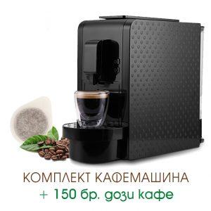 Комплект Кафемашина за дози Stefanini dal 1951 POD   150 броя дози кафе