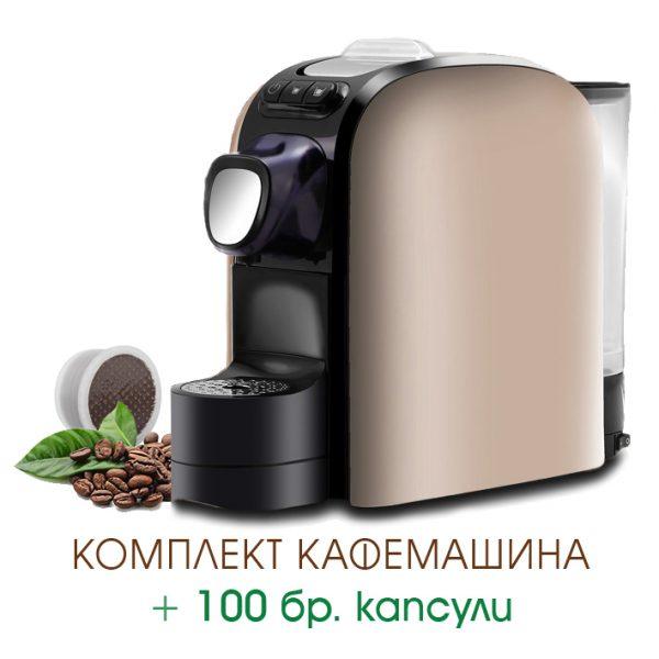 Комплект кафемашина, CS825 FAP + 100 капсули