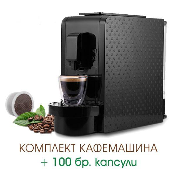 Комплект кафемашина, CS822 FAP + 100 броя капсули
