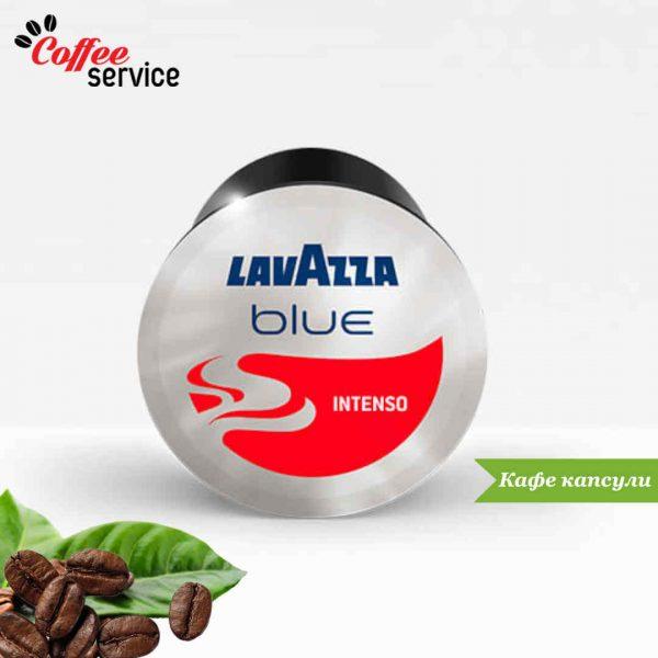 Кафе капсули, Lavazza Blue, Espresso Intenso