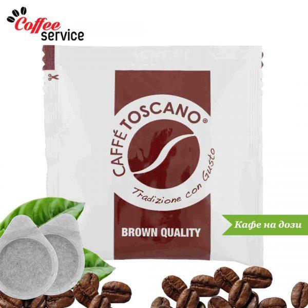 Кафе дози, Toscano Brown, 7g.
