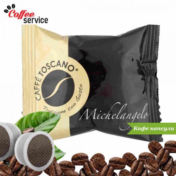 Кафе капсули, Caffé Toscano Segni d'Arte Michelangelo x 100