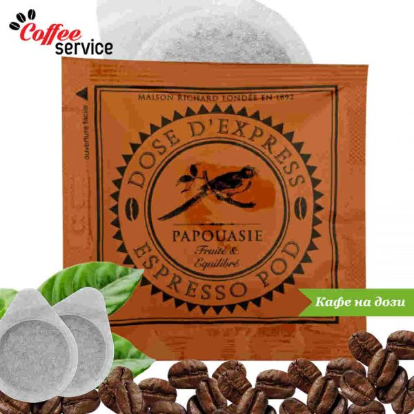 Кафе дози, Richard, Папуа Нова Гвинея, х 25