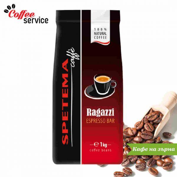 Spetema Ragazzi Espresso Bar зърна, 1кг