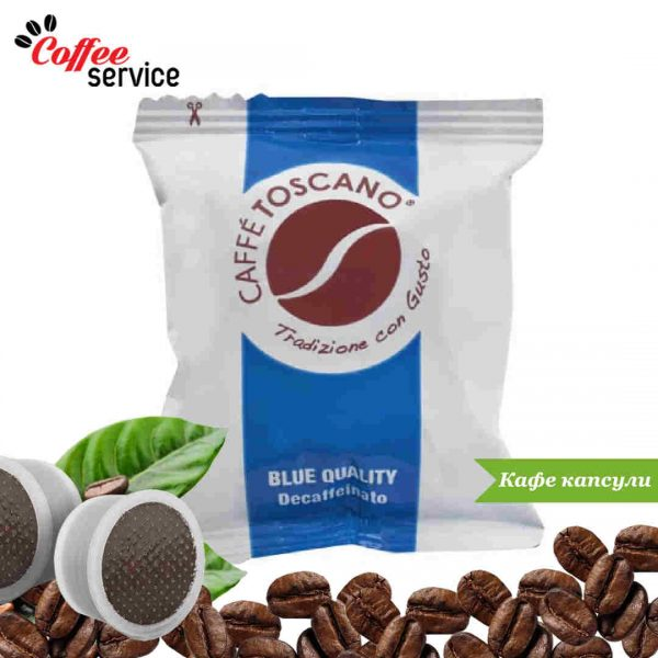 Кафе капсули, Toscano Blue Quality Decaffeinato x 100