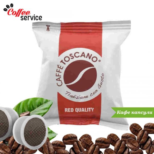Кафе капсули, Toscano Red Quality x 100
