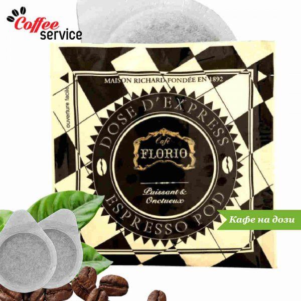 Кафе дози, Richard Florio, х 25