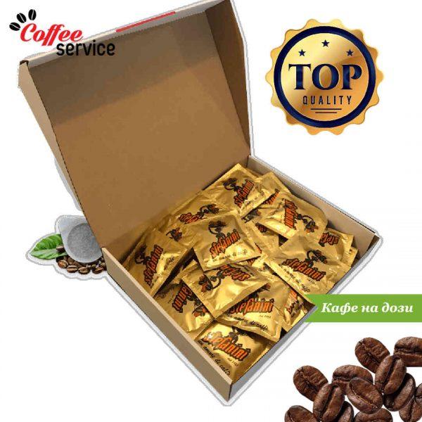 Кафе дози Stefanini Top Quality x 50