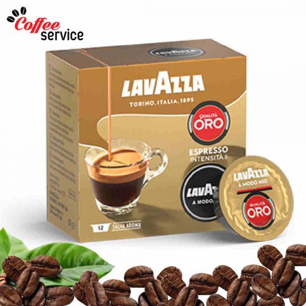 Кафе капсули, Lavazza A Modo Mio Qualitá Oro, x 12