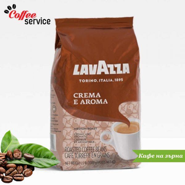 Кафе на зърна, Lavazza Crema е Aroma, 1кг