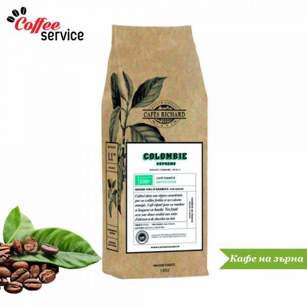 Кафе на зърна, Richard Columbia Supremo, 500 гр.