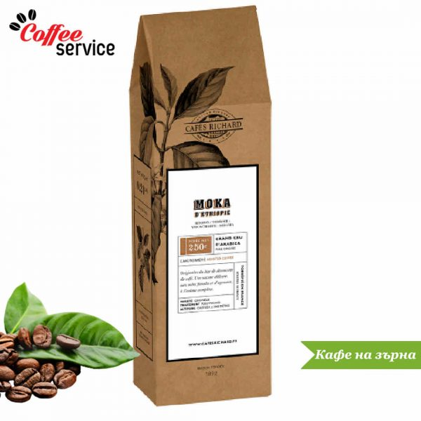 Кафе на зърна, Richard Етиопия Мока, 250 гр.