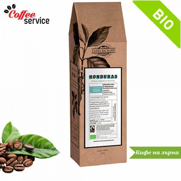 Кафе на зърна, Richard Хондурас Био, 250 гр.