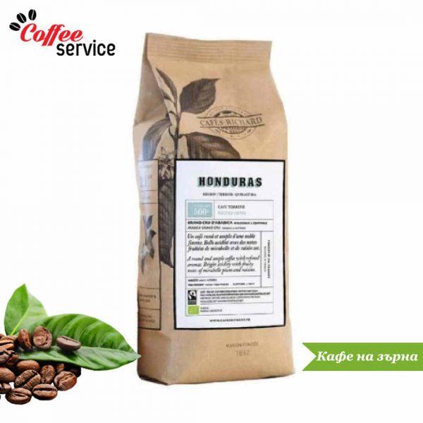 Кафе на зърна, Richard Хондурас, 500 гр.