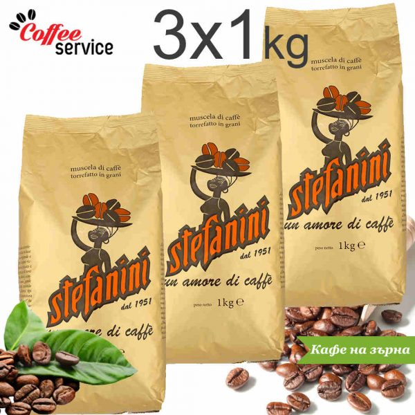 Кафе на зърна, Stefanini Gold, 3kg