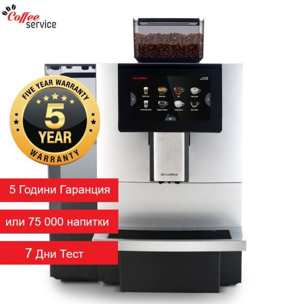 Кафемашина Dr. coffee  F11 Big Professional