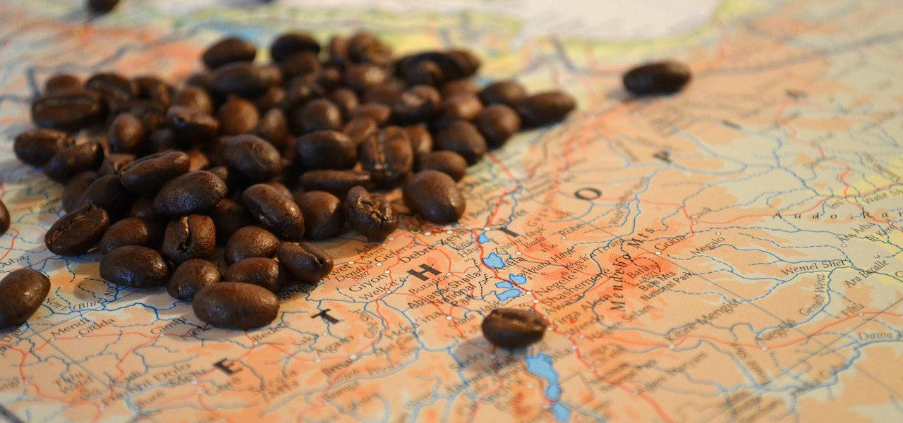 История и Произход на Кафето