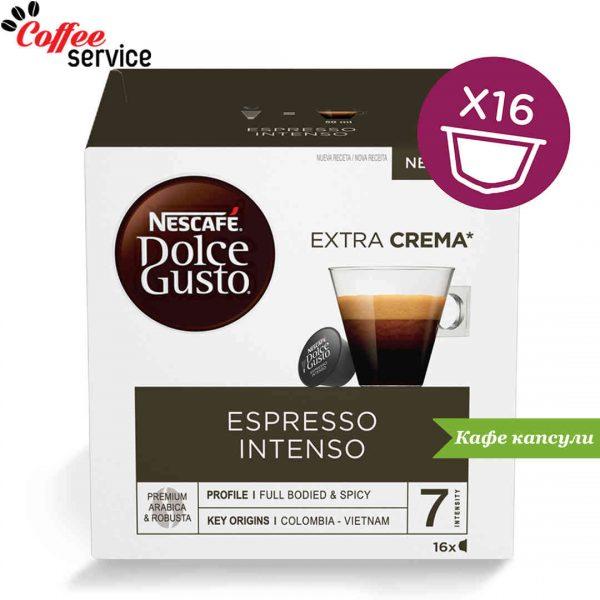 Капсули кафе, NESCAFÉ® Dolce Gusto Espresso Intenso x 16