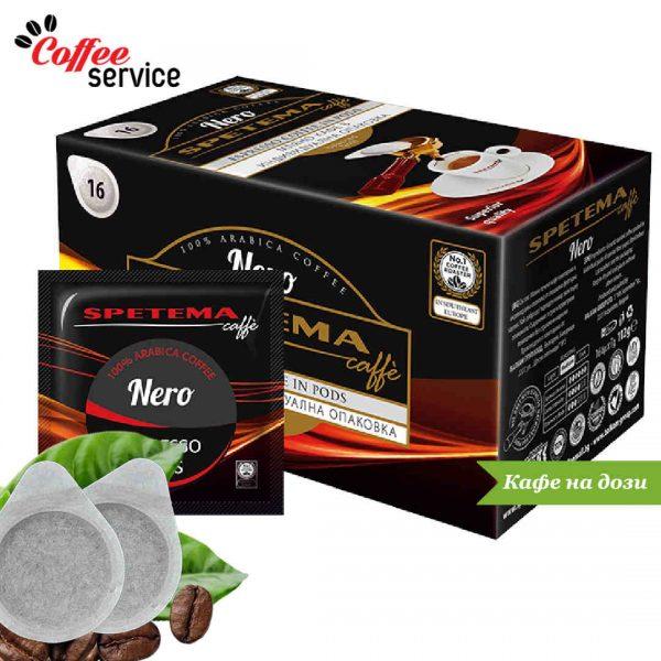 Дози кафе, Spetema Nero x 16