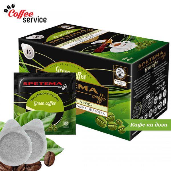 Дози кафе, Spetema Зелено кафе сурово x 16