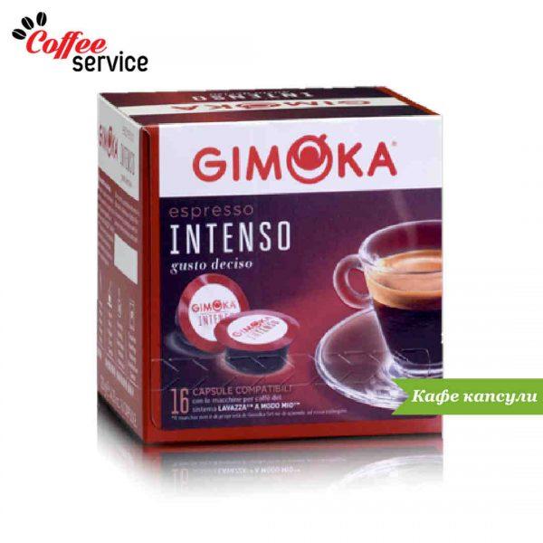 Кафе дози за Lavazza A Modo Mio, Gimoka Intenso x 16