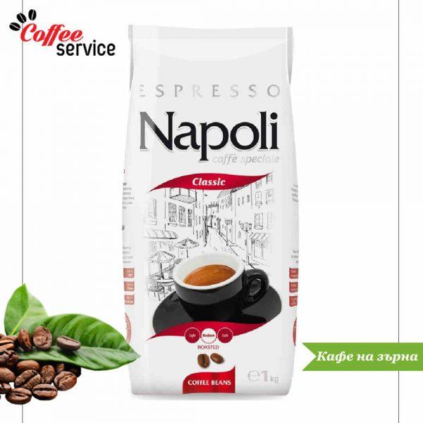 Кафе на зърна, Napoli Clasic, 1 кг.