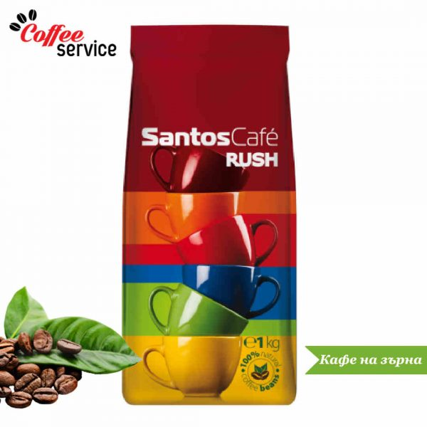 Кафе на зърна, Santos Professional Rush, 1 кг.