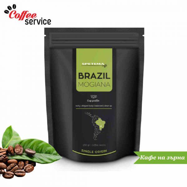 Кафе на зърна, Spetema Brazil Mogiana, Single Origin, 0.250 кг.