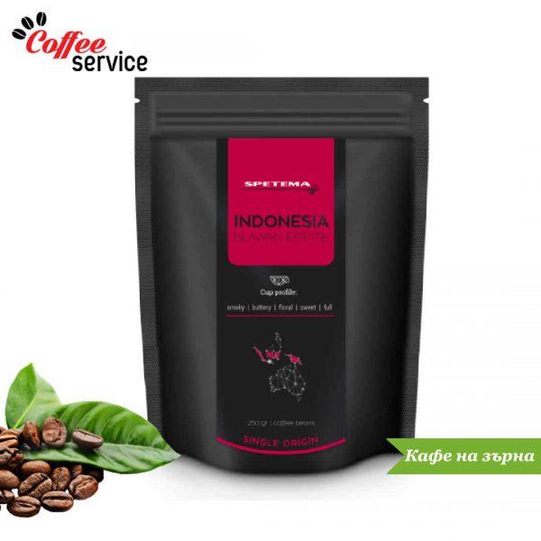 Кафе на зърна, Spetema Indonesia Blawan, Single Origin, 0.250 кг.