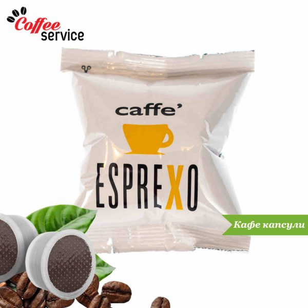 Кафе капсули, (Еспрексо) Esprexo White, x 100