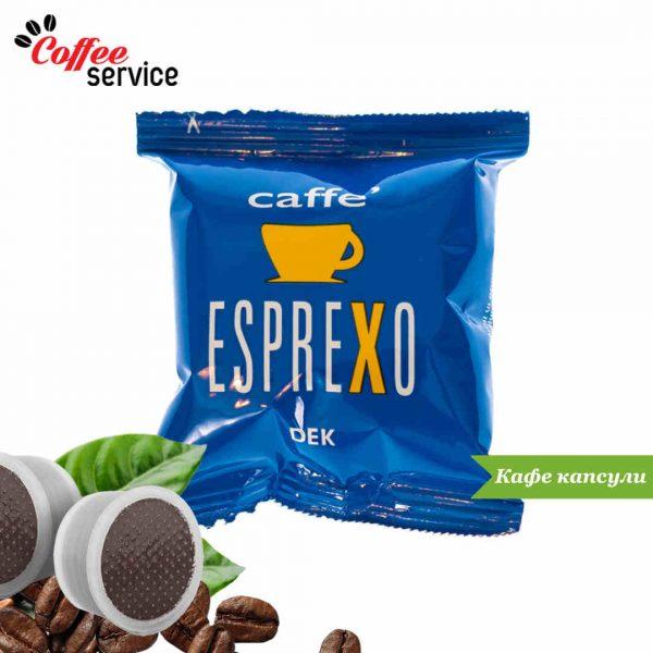 Кафе капсули, Esprexo Dek, x 50