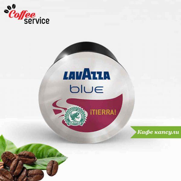 Кафе капсули, Lavazza Blue Tierra, x 100