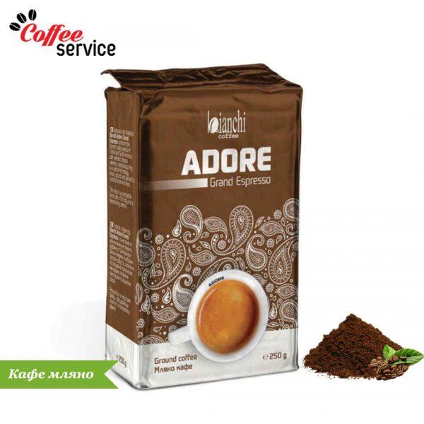 Мляно кафе, Bianchi Adore Grand Espresso, 0.250 кг. вакуум