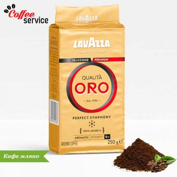 Мляно кафе, Lavazza Qualità Oro - Perfect Symphony, 0.250 кг. вакуум