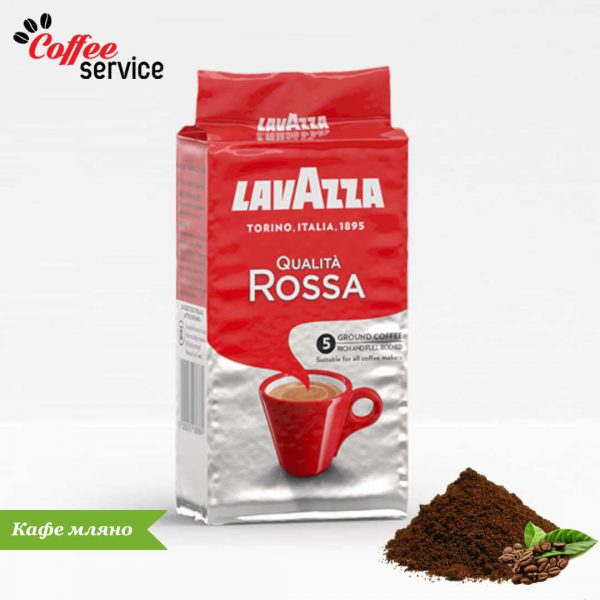 Мляно кафе, Lavazza Qualita Rossa, 0.250 кг. вакуум