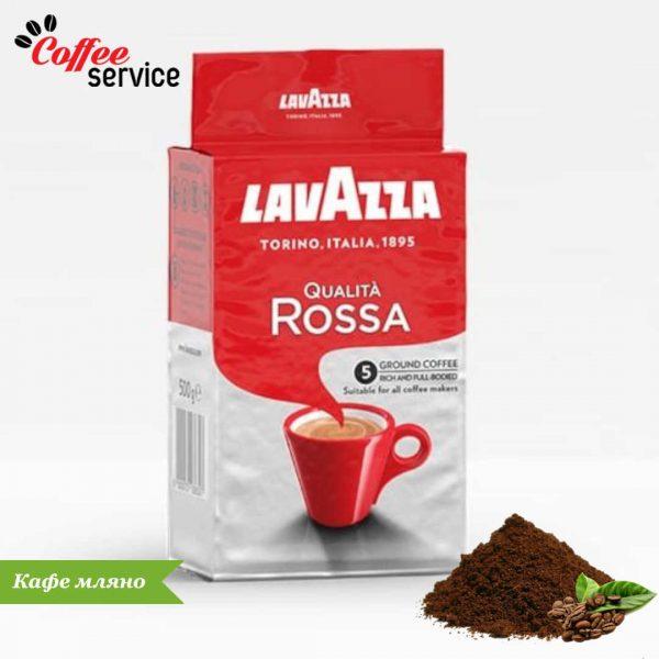 Мляно кафе, Lavazza Qualita Rossa, 0.500 кг. вакуум