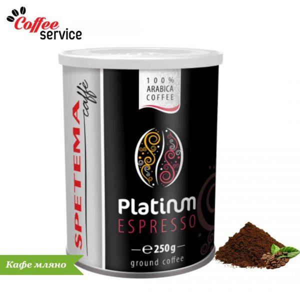 Мляно кафе, Spetema Platinum, 0.250 кг. кен