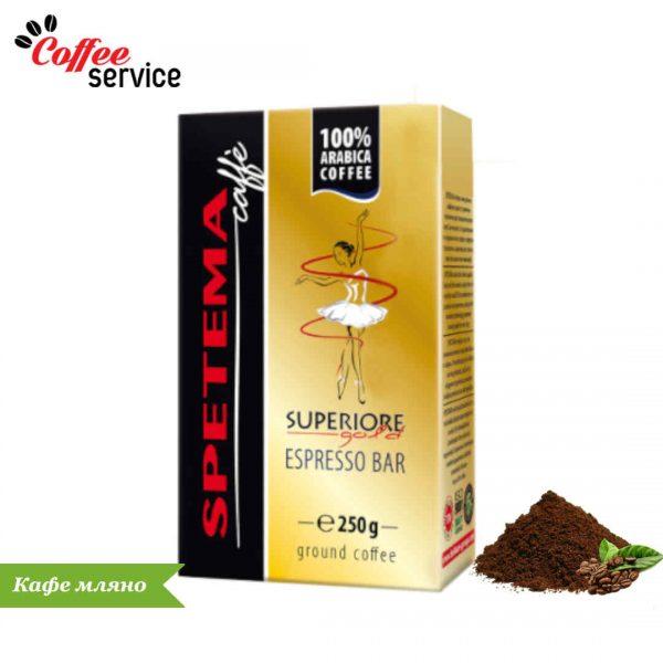 Мляно кафе, Spetema Superiore, 0.250 кг. вакуум