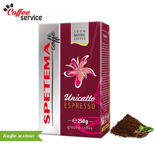 Мляно кафе, Spetema Unicatto, 0.250 кг.