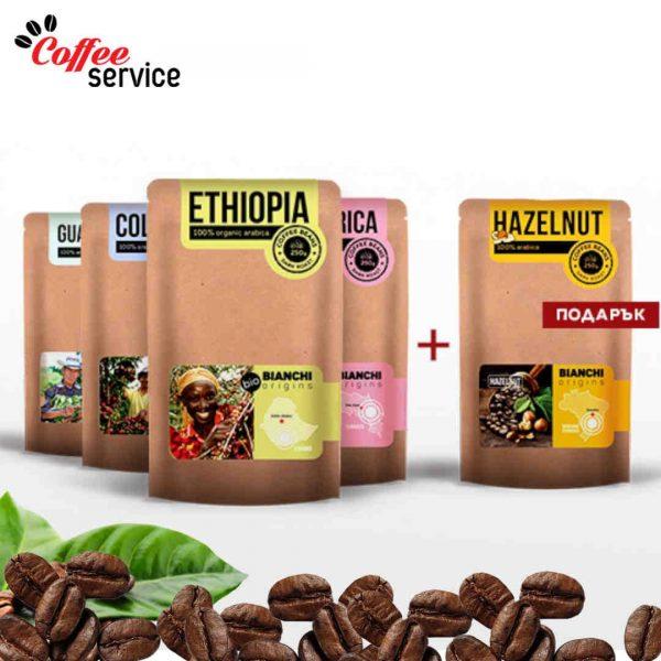 Кафе на зърна, Bianchi Origin - Промо пакет, 5 x 0.250 кг.