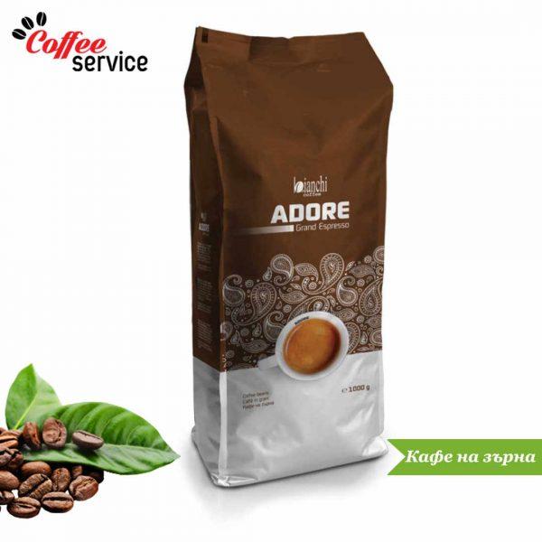 Кафе на зърна, Bianchi Adore Grand Espresso, 1 кг.
