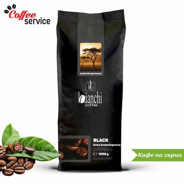 Кафе на зърна, Bianchi Black, 1 кг.
