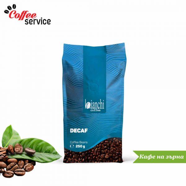 Кафе на зърна, Bianchi Decaf, Без кофеин, 0.250 кг.