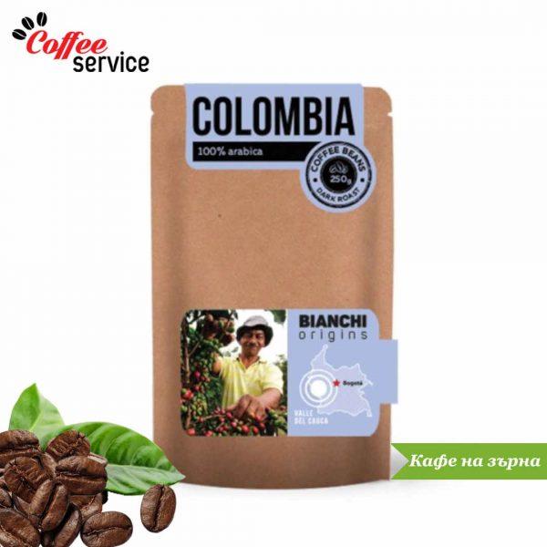 Кафе на зърна, Bianchi Origin Colombia, 0.250 кг.
