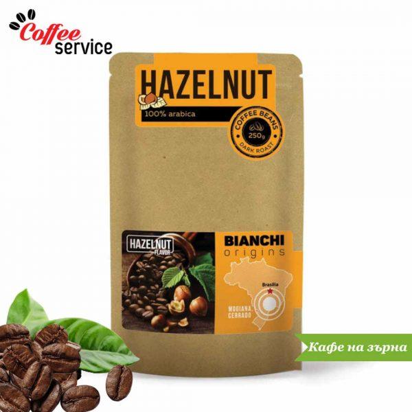 Кафе на зърна, Bianchi Origin Hazelnut (Лешник), 0.250 кг.