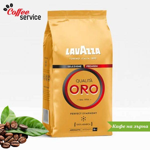 Кафе на зърна, Lavazza Qualità Oro - Perfect Symphony, 1 кг.