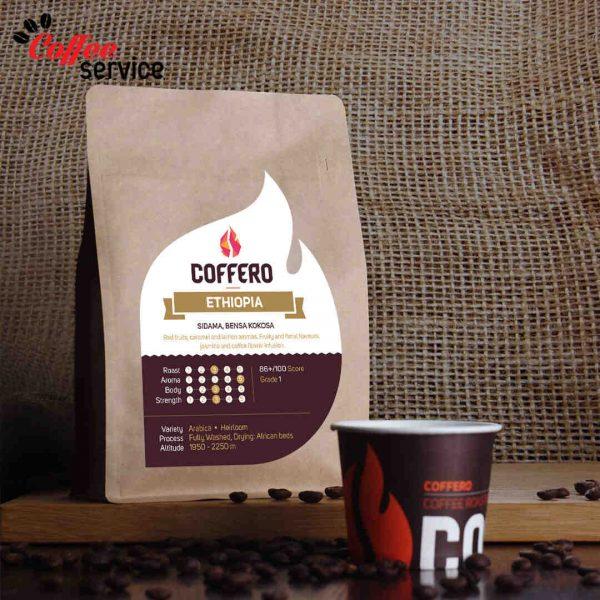 Кафе на зърна, Coffero, Етиопия Сидама, Бенса Кокоса, 0.250 кг.