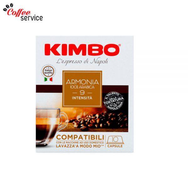 Kimbo Armonia 100% Арабика - Lavazza® A Modo Mio® * капсули, съвместими x10