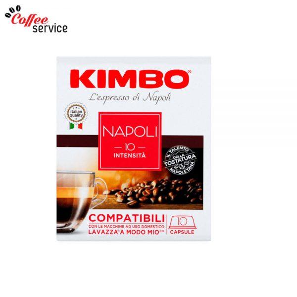 Kimbo Napoli - Lavazza® A Modo Mio® * капсули, съвместими x10