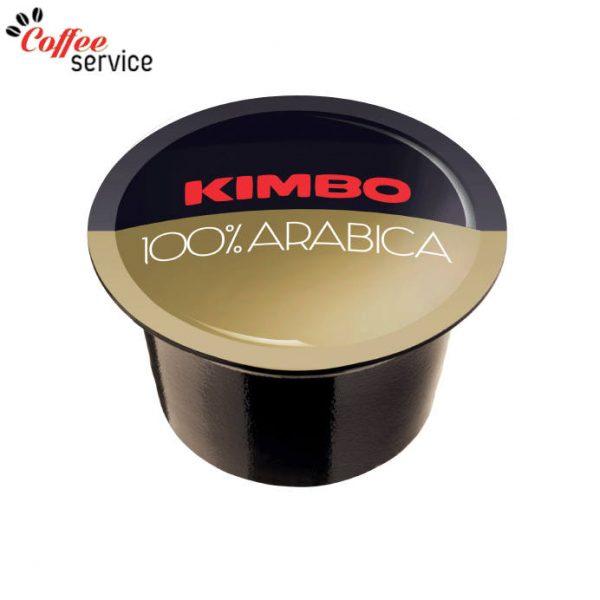 Kimbo 100% Арабика - капсули, съвместими с Lavazza® Blue®* x96